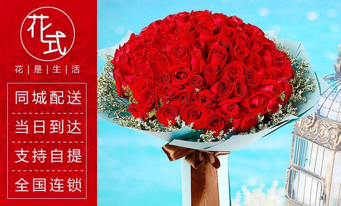 金红花卉-美团