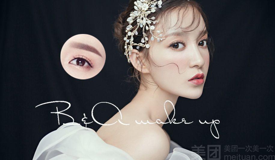 B&A韩式高端容貌半永久定制-美团