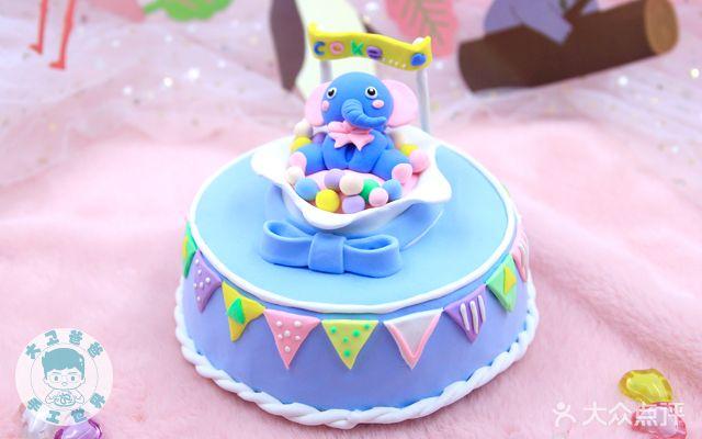 梦幻小象粘土蛋糕
