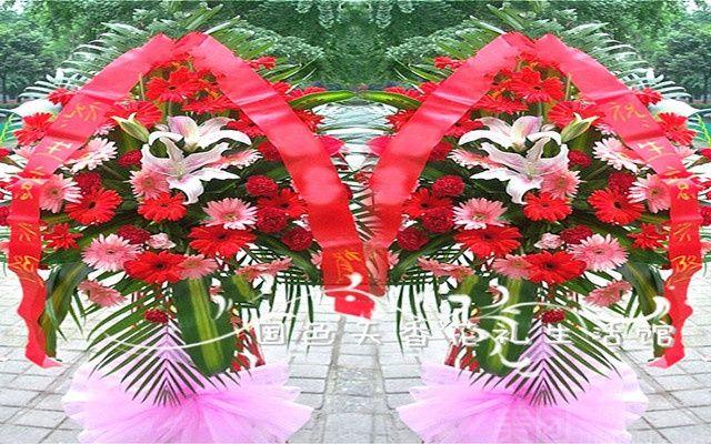 国色天香花礼(千岛湖新安大街店)-美团