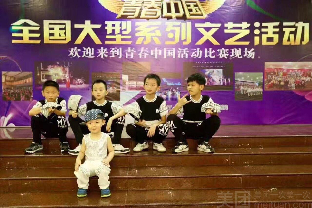 :长沙今日钱柜娱乐官网:【乐曼舞蹈(连锁)工作室】少儿街舞体验卡