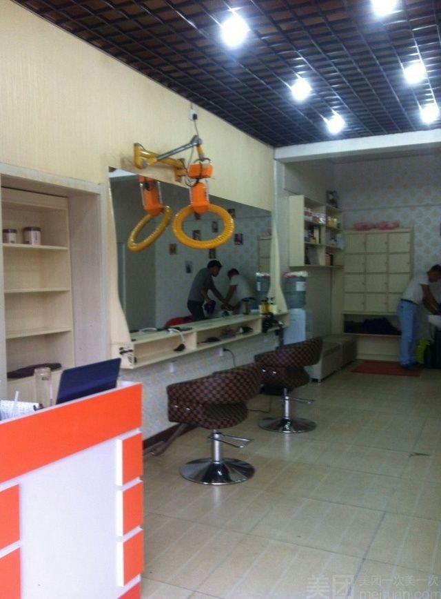 【安东造型美食】枣庄安东头部-单人干洗+造型特色团购拉丁美洲图片