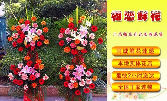 相恋鲜花(1256店)-美团