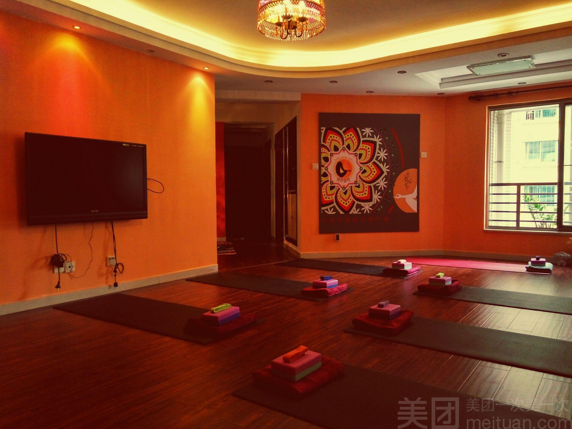 印度瑜伽纯印私教工作室