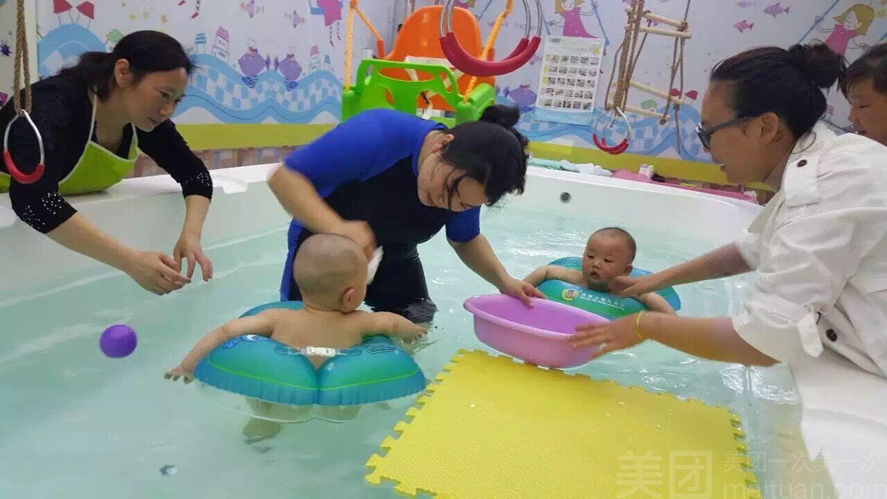 :长沙今日团购:【阳光100】水手宝宝婴幼儿水育仅售38.8元,价值88元婴幼儿单人游泳1次,免费WiFi!