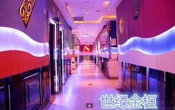 【北京】世纪金柜量贩KTV-美团