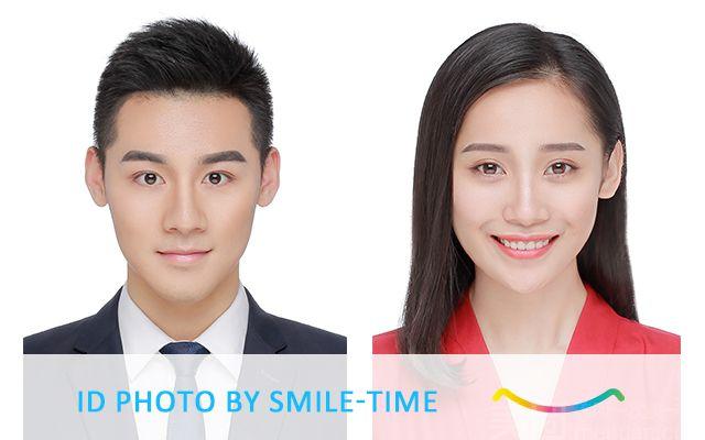 微笑时刻证件照工作室(五道口店)-美团