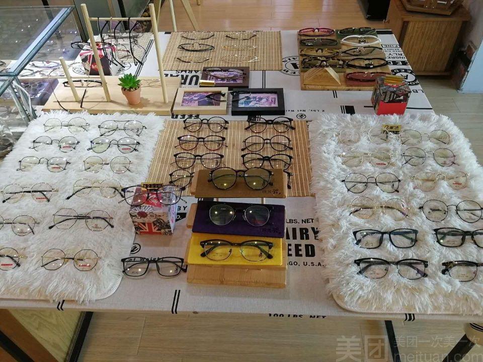 :长沙今日钱柜娱乐官网:【阿几木眼镜】161镜片+潮流镜框配镜套餐