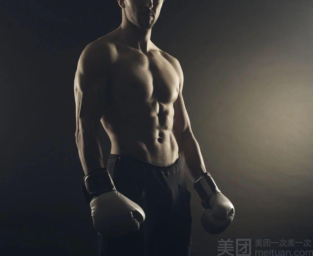 :长沙今日团购:【91健身私教中心】一对一格斗健身私教