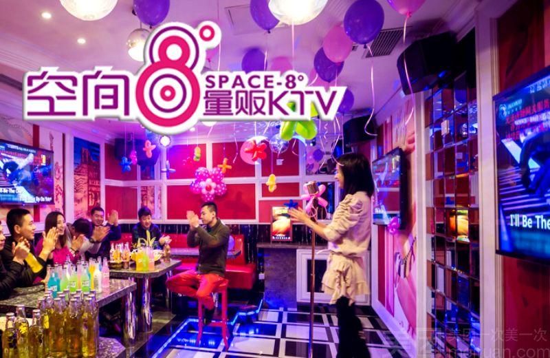 空间8度量贩KTV(华南广场店)-美团