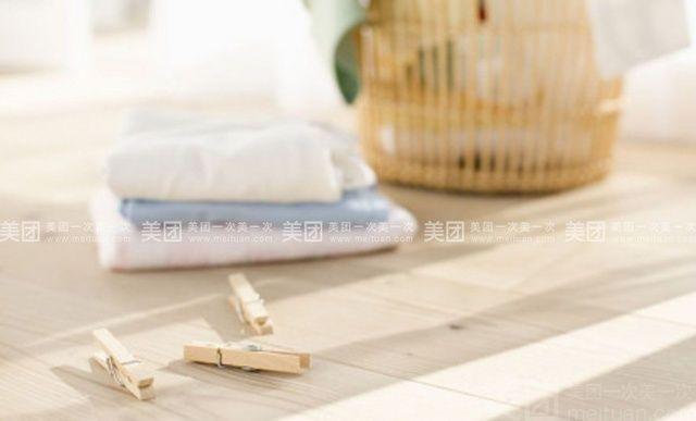 泊泉衣物洗护-美团