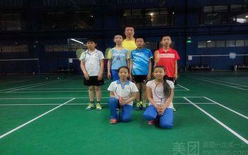 【北京】群英会羽毛球训练中心-美团