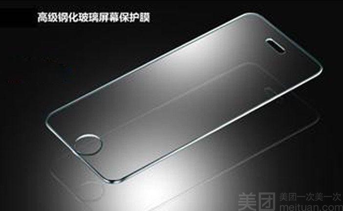 中国移动北斗智能手机卖场-美团