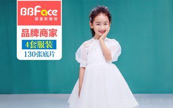【北京】Babyface儿童摄影-美团