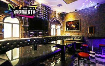 【沈阳】紫微星量贩KTV-美团