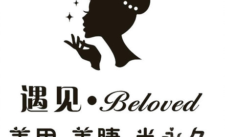 logo logo 标志 设计 书法 书法作品 图标 460_280