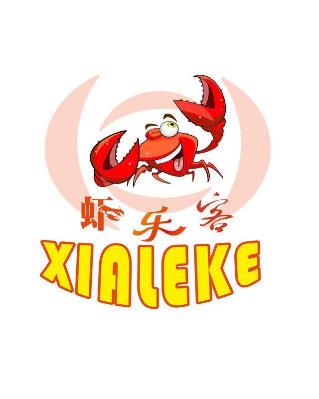 【北京虾乐客小龙虾外卖】官网,团购,地址,电话,订餐