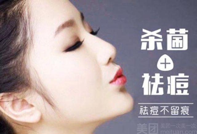 :长沙今日团购:【莼芝媄专业祛痘】单人痘肌护理3次体验