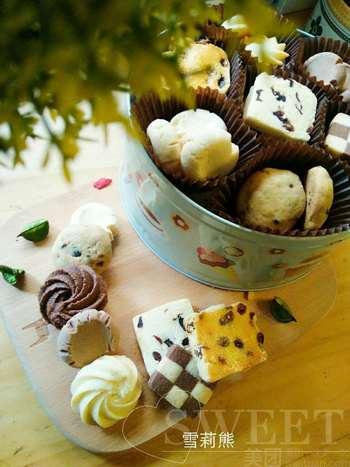 【北京】雪莉熊亲子diy蛋糕-美团