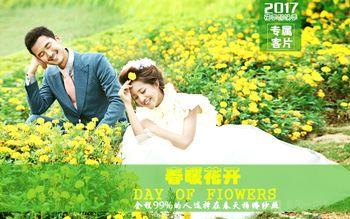 【西安】维也纳婚纱摄影(西华门店)-美团