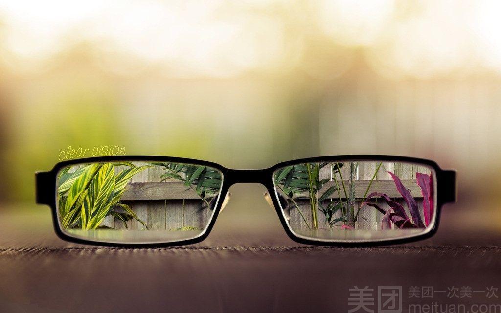 大光明眼镜店-美团
