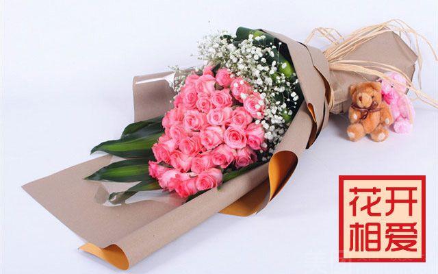 :长沙今日团购:【花开相爱鲜花速递】33支粉玫瑰 棕色包装