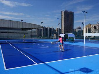 超唯网球俱乐部