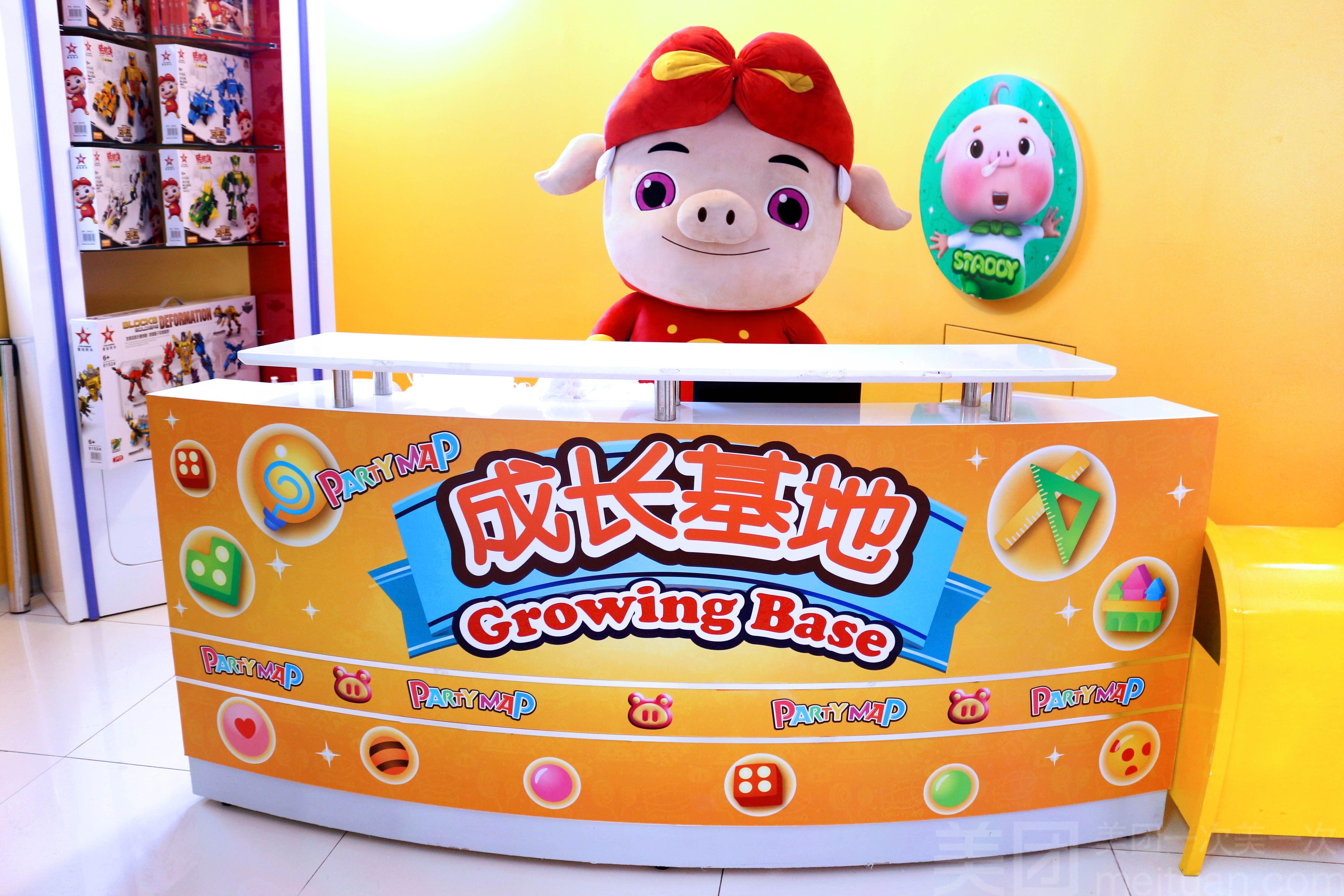 PartyMap猪猪侠主题乐园-美团