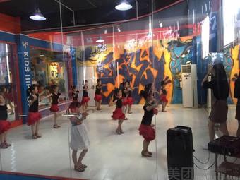 舞中舞街舞俱乐部(舞中舞舞蹈教育中心)
