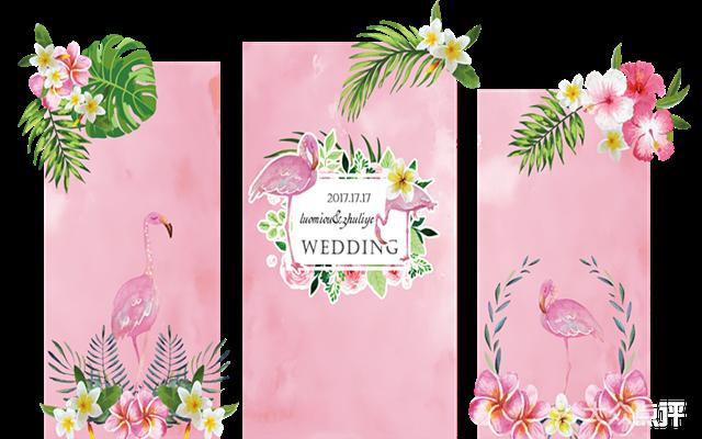 粉色喷绘边框素材图片