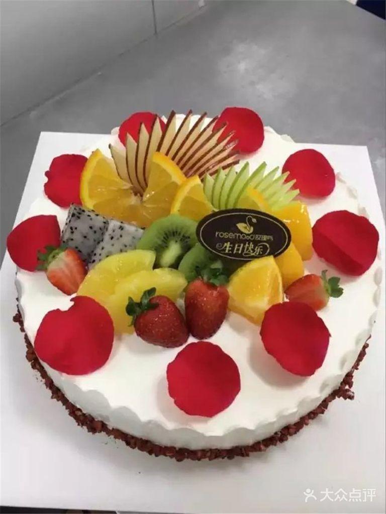 11支玫瑰花+2支小熊+祝福语卡片+8寸生日蛋糕