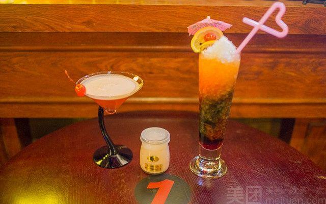 葵酒吧-美团
