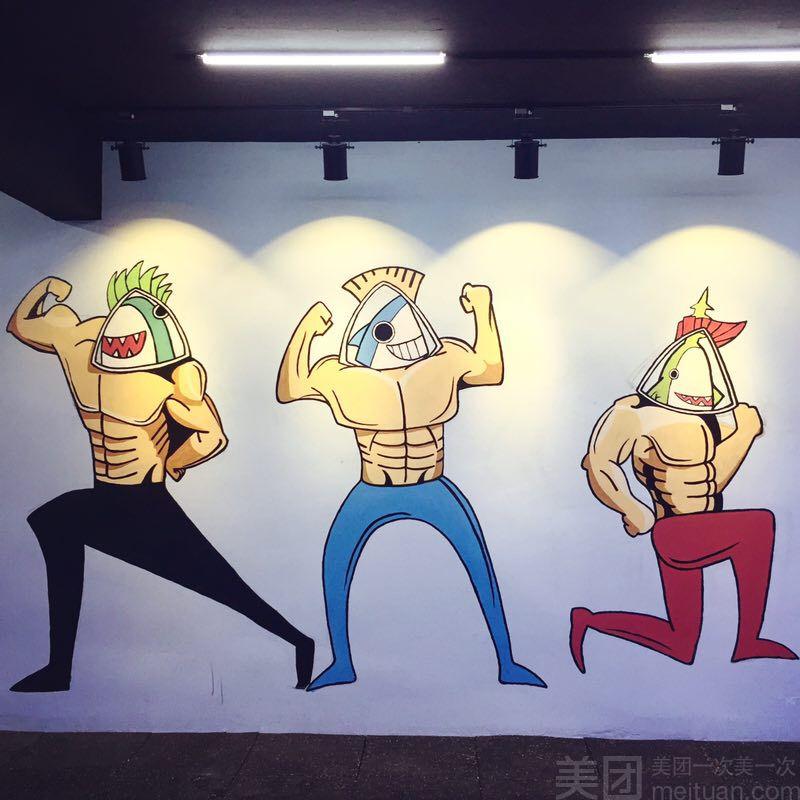 :长沙今日团购:【健身工作室】单人TRX体验券