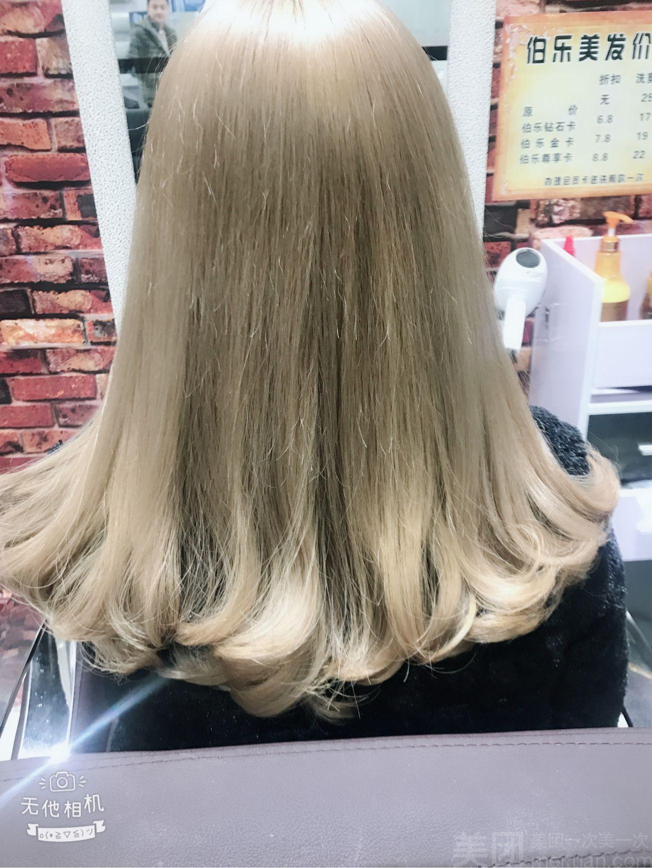 大安区 伯乐发型设计形象店   购买须知 有效期 2017-10-25至2018-11