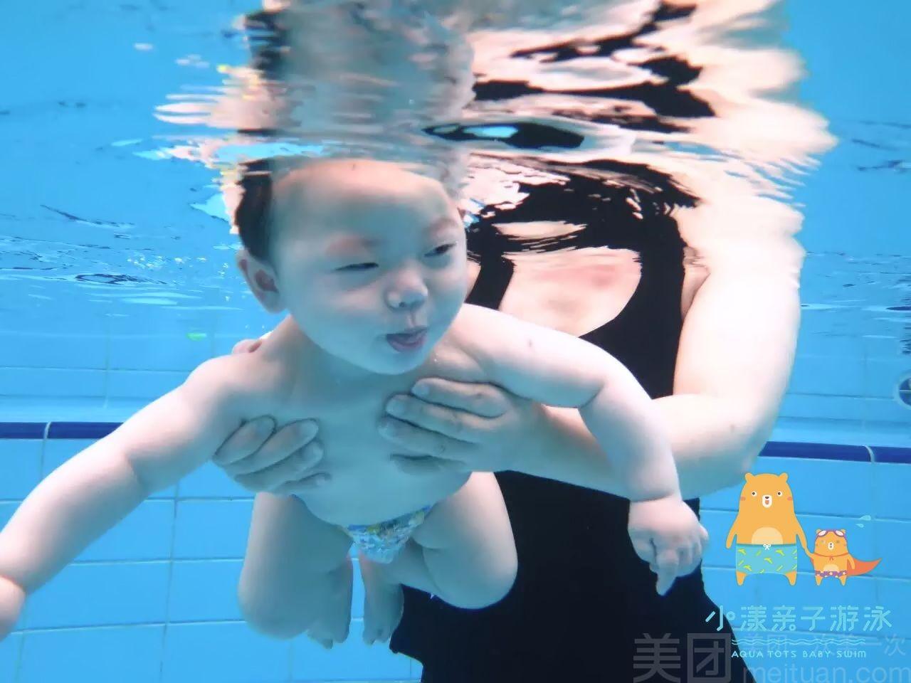 小漾亲子游泳俱乐部(番禺店)-美团