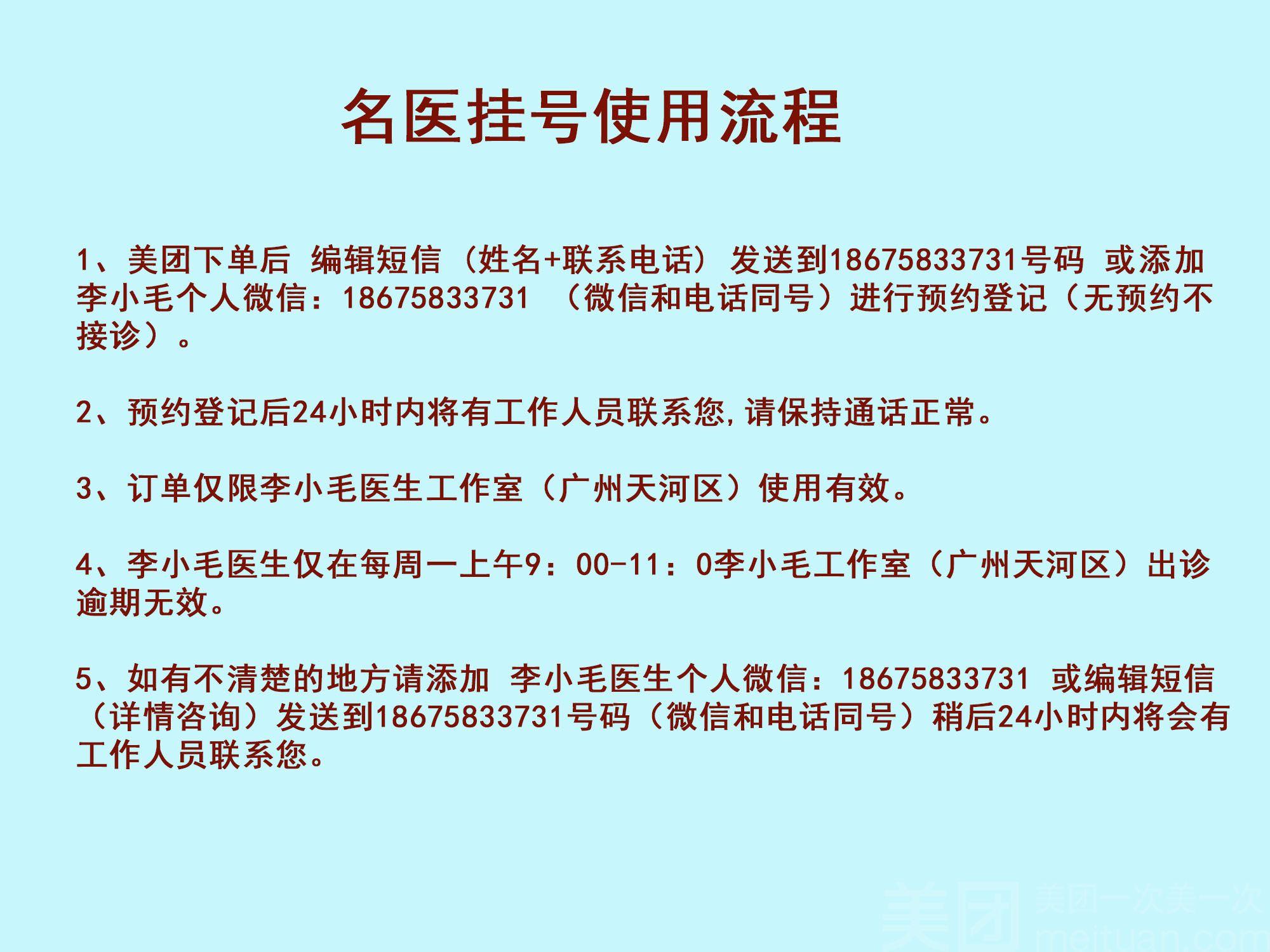 广州仁爱医院(中山大学附属第三医院联盟医院)-美团