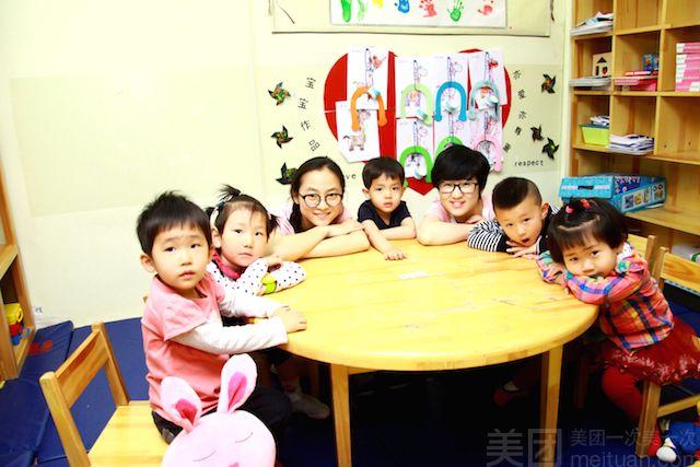 鼎奇儿童之家0-4岁早期教育机构-美团