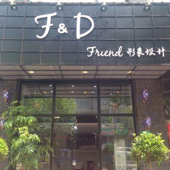 【上海】F&D形象设计-美团