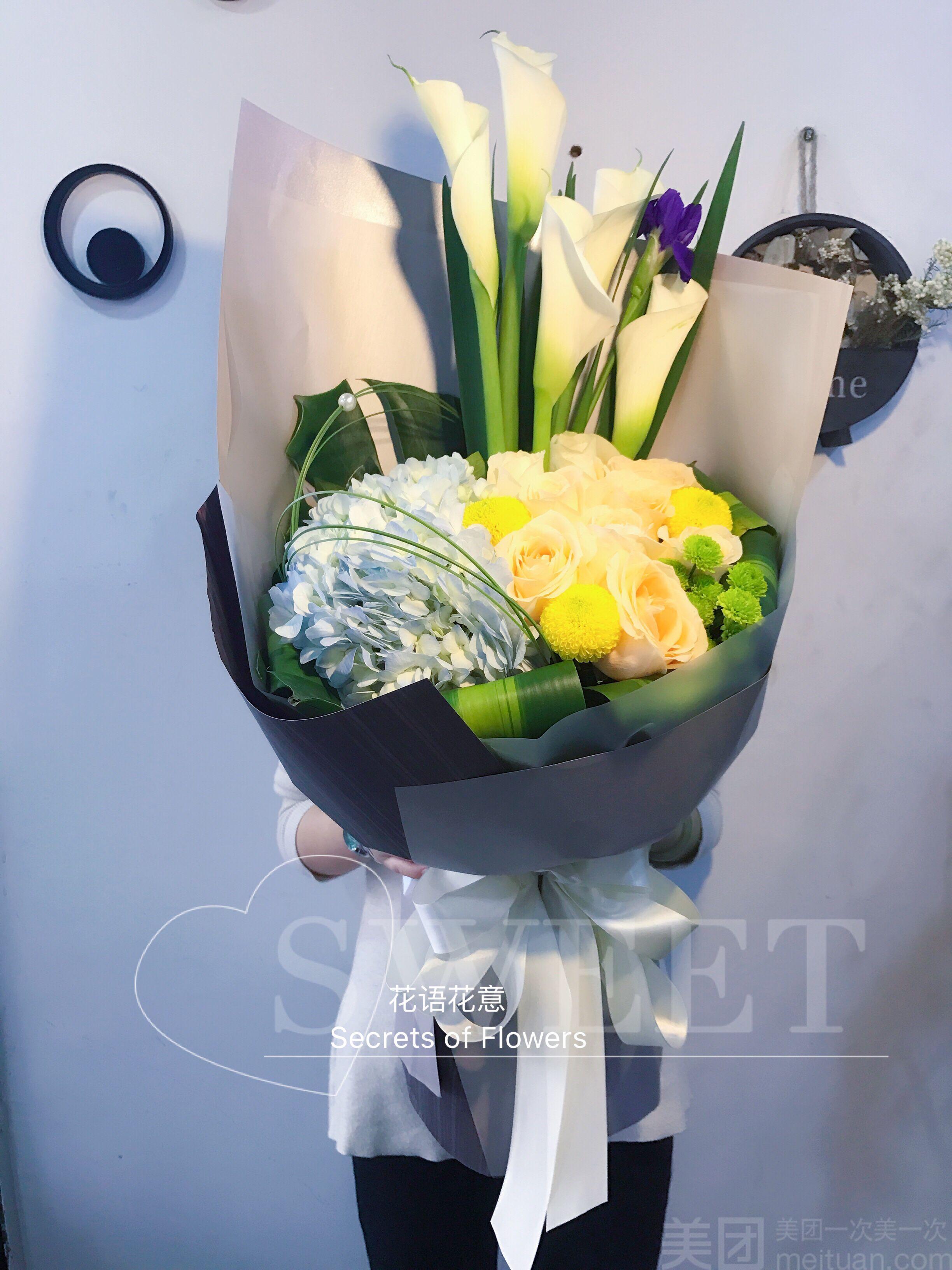 花语花意怎么样_团购花语花意-马蹄莲韩式大气鲜花
