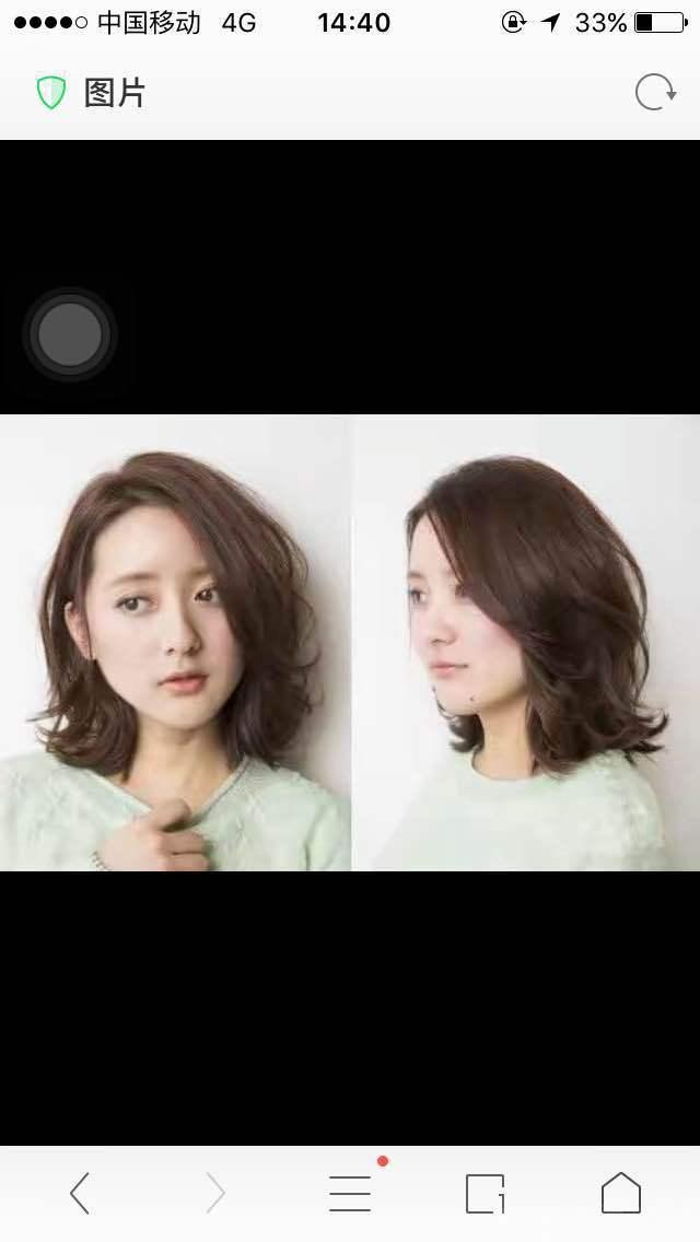 标新发艺-美团