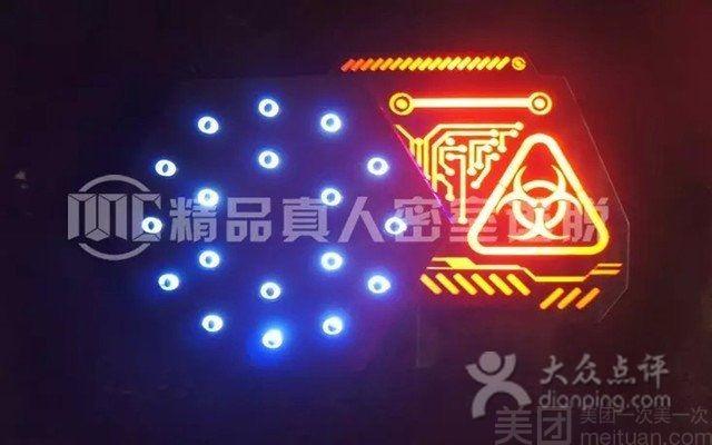 MC精品真人密室逃脱(人民广场店)-美团