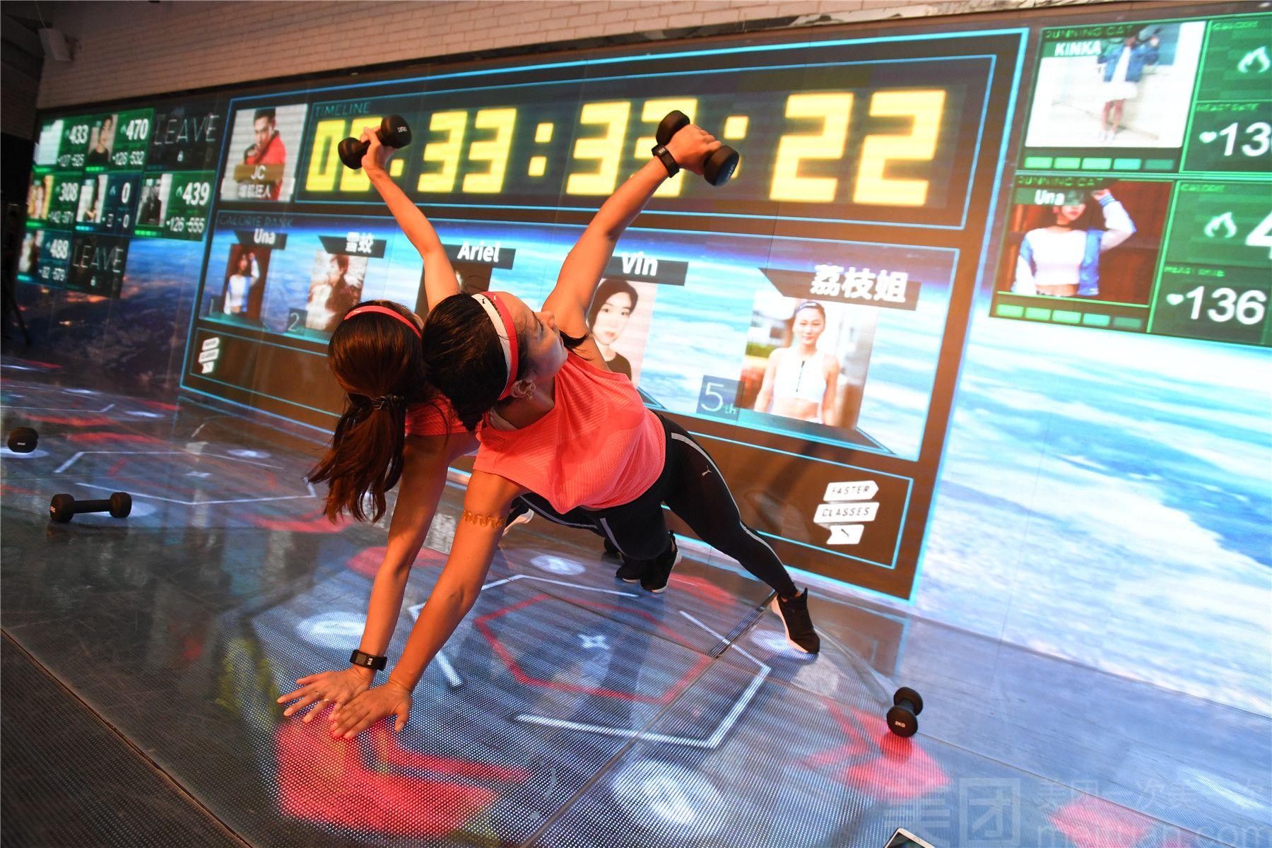 【寰图体育holofit全息沉浸式健身训练课程】holofit课程7天卡