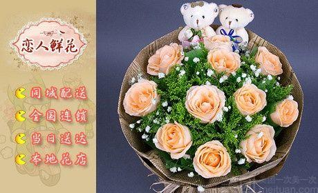 恋人鲜花(1031店)-美团