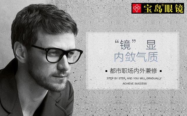 宝岛眼镜(西安西工大店)-美团