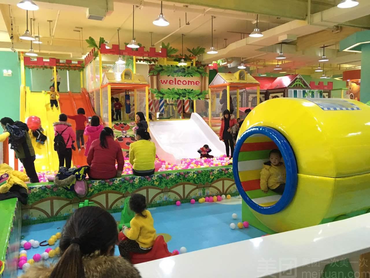 :长沙今日团购:【孩子岛儿童乐园】欧洲小镇淘气堡+超级大蹦床+魔幻沙池单人畅玩