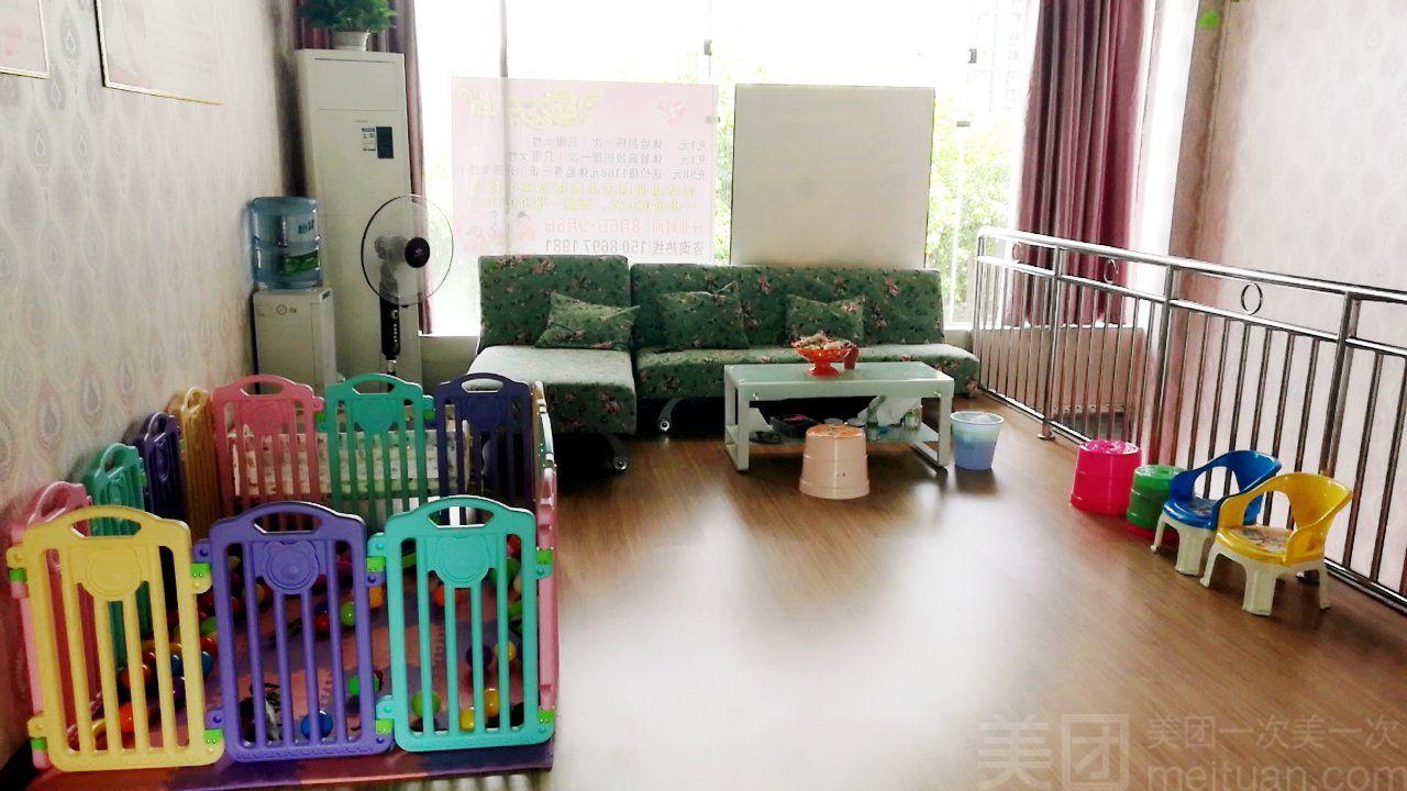 艾美丽母婴护理中心