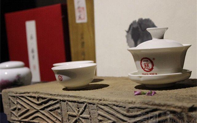 一慈茶馆-美团