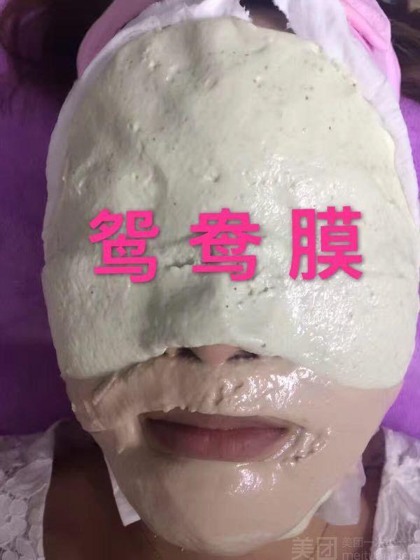 :长沙今日团购:【莼芝媄专业蔬产祛痘】单人痘肌三次套餐