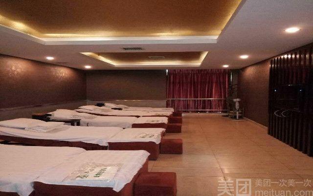 :长沙今日钱柜娱乐官网:【529足浴(宇庭店)】【特惠限时限量】单人泰式足浴