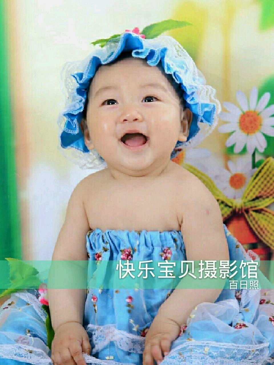快乐宝贝专业儿童摄影(北部湾店)-美团